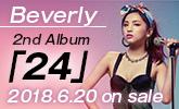 月9ドラマ『海月姫』主題歌など話題の楽曲を収録!