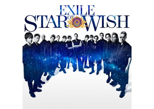 【楽天ブックス限定 オリジナルBOX】<br />STAR OF WISH (CD+Blu-ray) (B3ポスター付き)