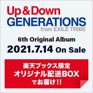 GENERATIONS 6th Original Album「Up & Down」 2021年7月14日発売!