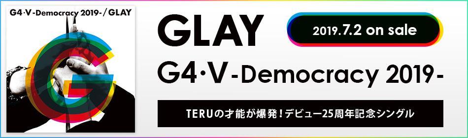 GLAY特集