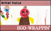 EGO-WRAPPIN'