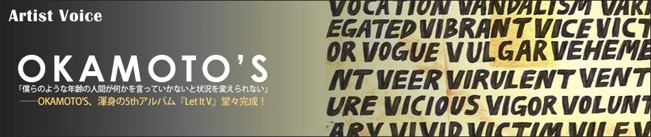 Artist Voice — OKAMOTO'S