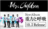 3年4ヶ月ぶり、待望のNew Albumをリリース!