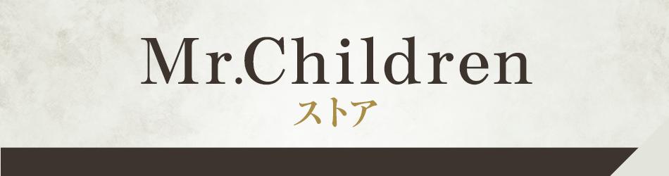Mr.Children 20th Album「SOUNDTRACKS」2020.12.2 on sale