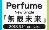 映画「ちはやふる -結びー」主題歌!3/14発売!