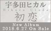 デビュー20周年に放つ7枚目のオリジナルアルバム!