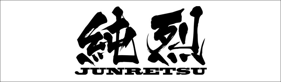 6/30発売 純烈「君がそばにいるから」(Cタイプ・Dタイプ)発売記念</br>メンバー個別オンライン2ショット撮影会 2次販売!