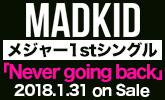 MADKID 1/31デビュー!楽天ブックスオリジナル特典&イベントご招待!