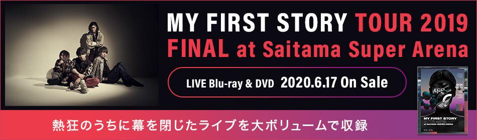 MY FIRST STORY TOUR 2019 FINAL at Saitama Super Arena LIVE Blu-ray & DVD 2020.6.17 On Sale 楽天ブックス限定オリジナル配送BOXでお届け!