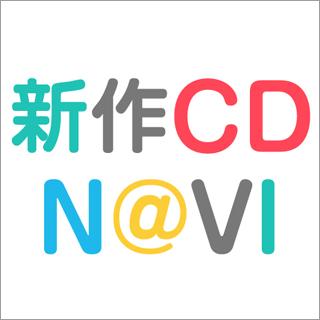 新作CDN@VI