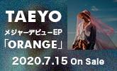 メジャーデビューEP「ORANGE」について、 TAEYOさんにお話を伺いました!