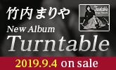 40周年記念企画 本命アルバムついに完成!