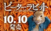 楽天ブックス限定、デニム巾着付き!10/10発売