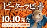デジタルパック&デニム巾着付き!10/10発売
