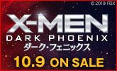 X-MEN ダークフェニックス 10/9発売