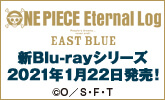 "ONE PIECE Eternal Log ""EASTBLUE"""