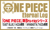 "ONE PIECE Eternal Log ""EASTBLUE"" ""ARABASTA"""