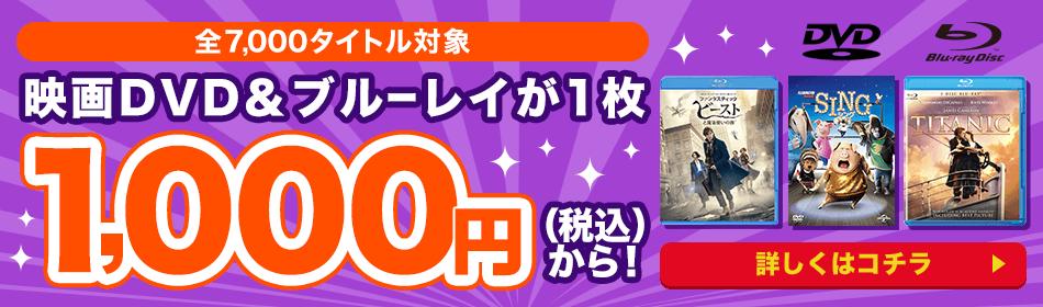 1枚1,000円(税込)