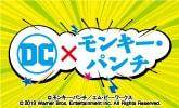 DC×モンキーパンチ ステッカーがついてくる!