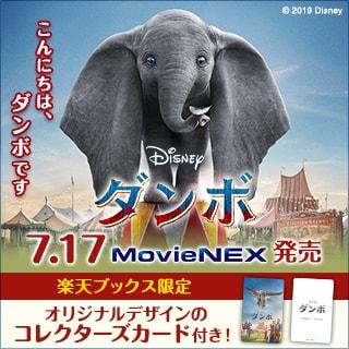 ジブリ DVD・ブルーレイ