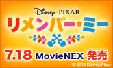 楽天ブックス限定「シャカシャカポーチ」付商品がオススメ!7/18発売