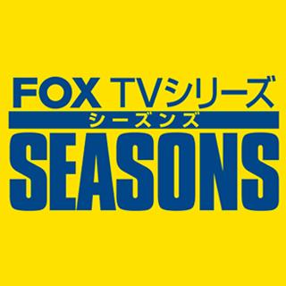 FOX SEASONS