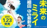 「スタンディング・デカ缶バッジ」付き商品がおすすめ!1/23発売