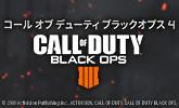 Black Opsが帰ってきた!