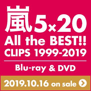 """""""5×20""""シリーズ第二弾!"""