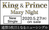 New Single「Mazy Night」4/29(水)発売!