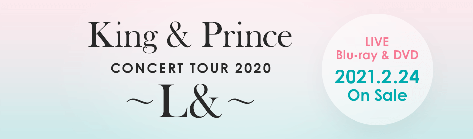 King & Prince New Single「I promise」2020/12/16(水)発売!