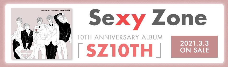 Sexy Zoneストア