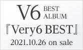 V6、ベストアルバム 10/26発売!