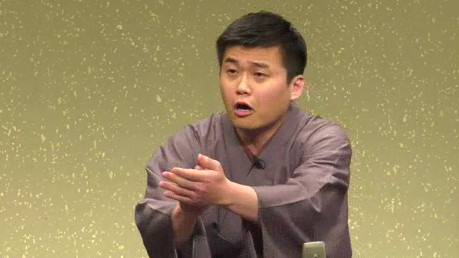 雷門音助 七度狐 (しちどぎつね)