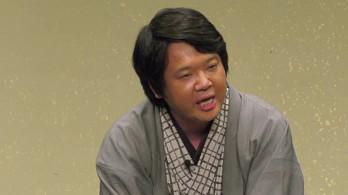 三遊亭小笑 悋気の独楽 (りんきのこま)