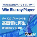 Win Blu-ray Player 2 1ライセンス