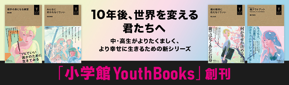 YouthBook