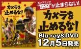 口コミで大ヒット!12/5発売!