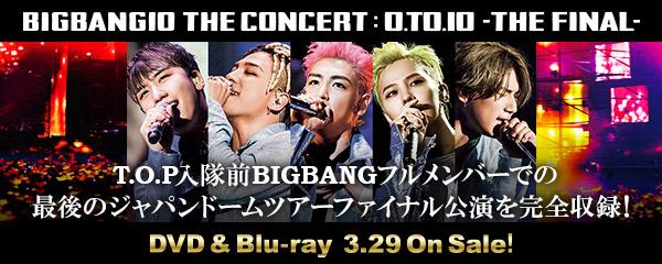 BIGBANG ストア