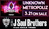 三代目 J Soul Brothersの最新ライブが早くも登場!
