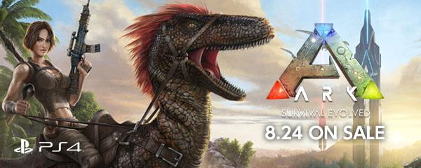 全世界800万人が待ち続けた、オープンワールド恐竜サバイバルアクション