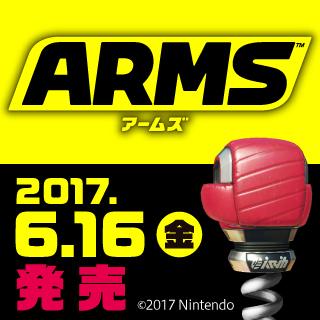 遊べばわかるおもしろさ!新・格闘スポーツ、開幕!