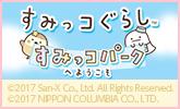 【Switch版】最大4人で楽しめるパーティゲーム