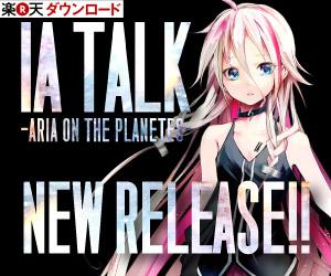IA TALK -ARIA ON THE PLANETES- トークスターターパック(トークボイス+トークエディタ)