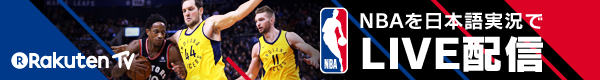 NBAを日本語実況でLIVE配信 Rakuten TV