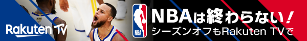 NBA TVやオリジナル番組も配信予定!乞うご期待♪