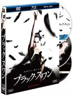 ブラック・スワン 3枚組ブルーレイ&DVD&デジタルコピー(ブルーレイケース)〔初回生産限定〕