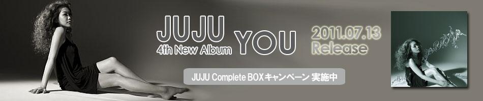 JUJU New Album 『YOU』    Complete BOX campaign