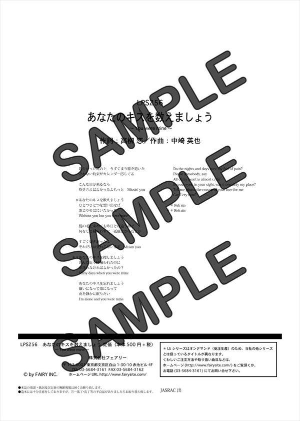 商品サンプル画像