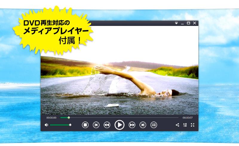 4Kやハイレゾ音源など、ほとんどの動画や音楽、DVD再生にも対応したメディアプレイヤーを付属!